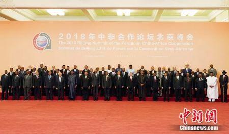 9月3日下午,中非合作论坛北京峰会在北京人民大会堂开幕,中国国家主席习近平出席开幕式并发表主旨讲话。图为习近平和外方领导人合影。 毛建军 摄