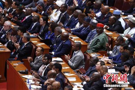 9月3日,中非合作论坛北京峰会在北京人民大会堂开幕。 富田 摄