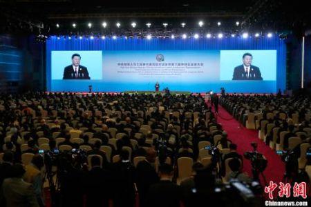 9月3日,中国国家主席习近平在北京国家会议中心出席中非领导人与工商界代表高层对话会暨第六届中非企业家大会开幕式并发表主旨演讲。中新社记者 富田 摄