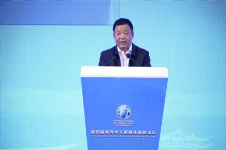7月9日,第四届海外华文新媒体高峰论坛在云南省丽江市召开。这是人民日报社副总编辑兼海外版总编辑许正中在开幕式上致辞。