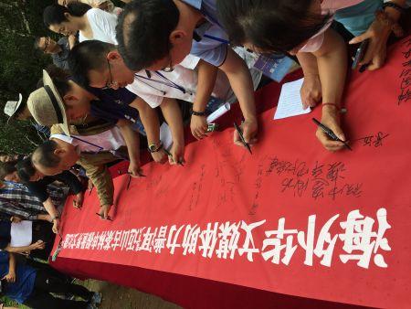 海外华文媒体代表助力景迈山古茶林申遗。