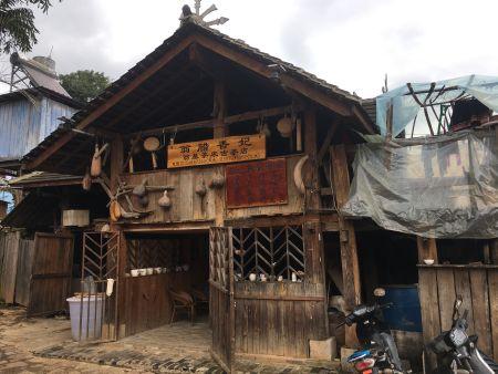 古村小商店。