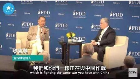 黎智英和美国副总统彭斯(右)会面