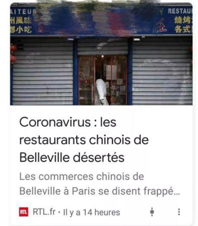 引起谣言的法国RTL电台发布的新闻当中的配图。(网页截图)