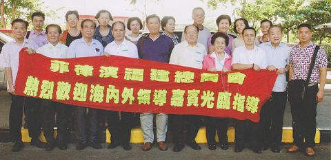 并诚邀请中国福建总商会,厦门市总商会,青岛市海外交流协会,均是与本
